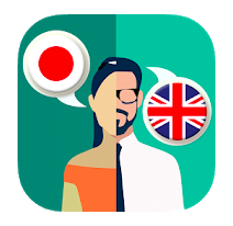best japanese translator apps