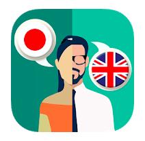 mejores aplicaciones de traductor japonés