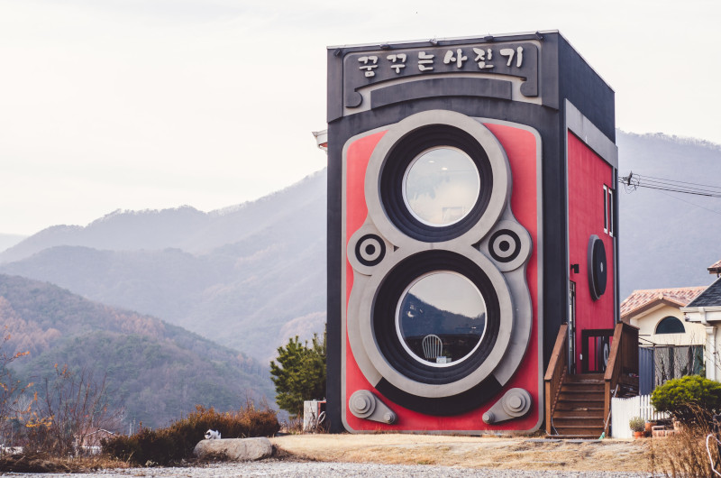 how can i learn korean fast