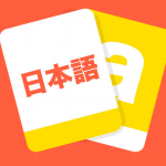 ¿Debo usar una aplicación de traductor japonés